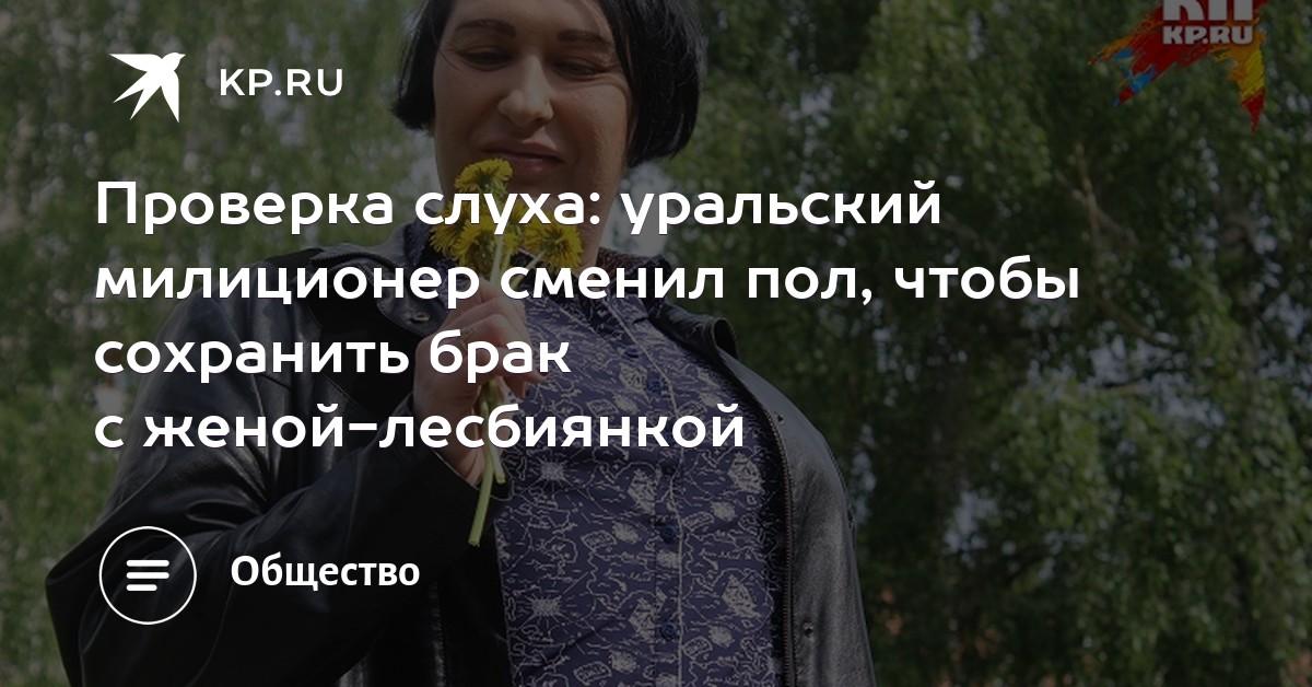 Женой лесби русские грудастых девок много