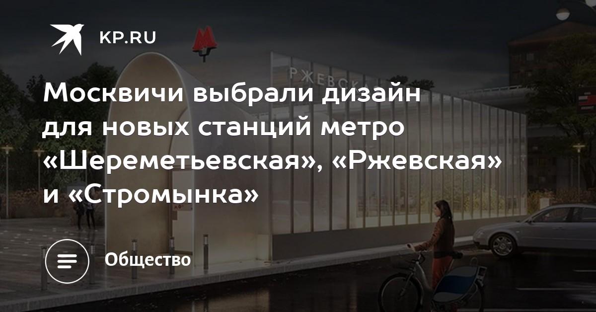 Справка от педиатра Шереметьевская улица Справка от педиатра Новокузнецкая