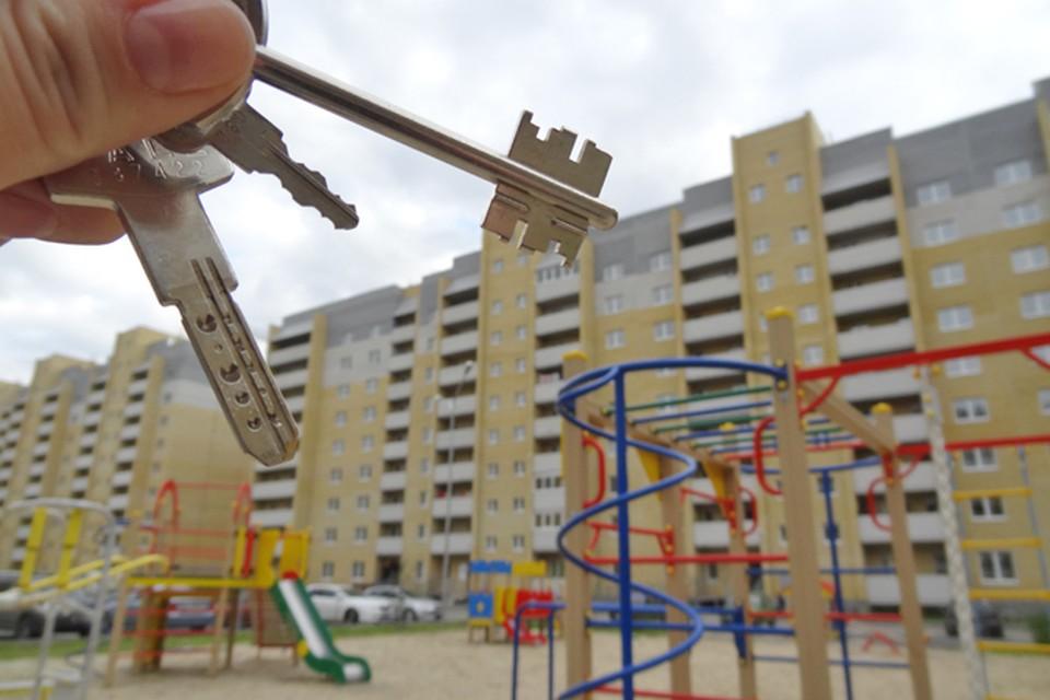 Как купить квартиру в Тюмени с помощью материнского капитала