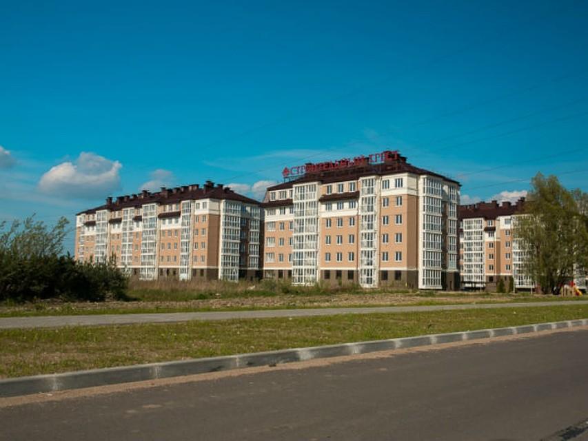 газпромбанк кредит на строительство жилого дома