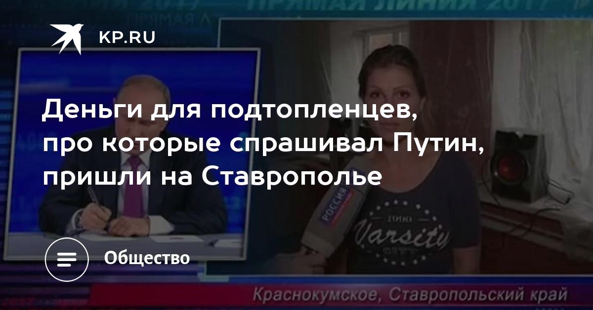 Русский красавиться пришла в массаж видео