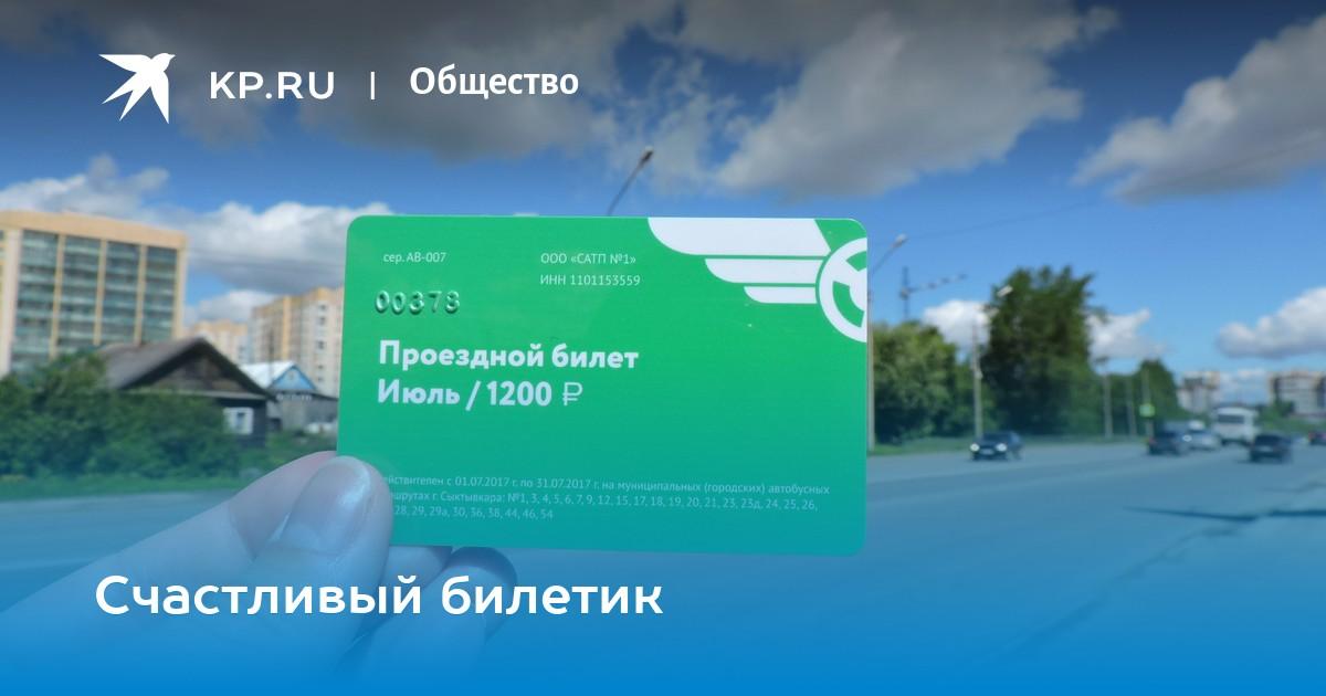 Банк союз зарегистрироваться в онлайн банке