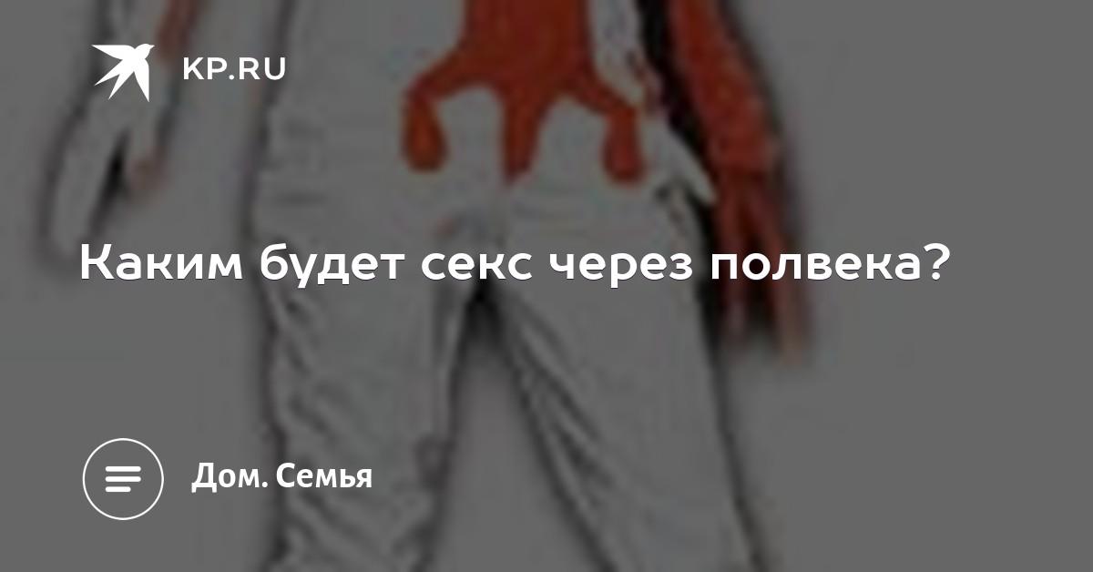 zhenskiy-forum-virtualniy-razgovor-o-sekse-porno-s-tolstushki-zhenshinami-zrelimi