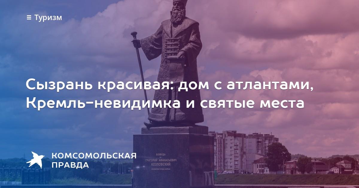 Святые места освобождающие от алкоголизма лечение алкоголизма 7 шагов в Москве