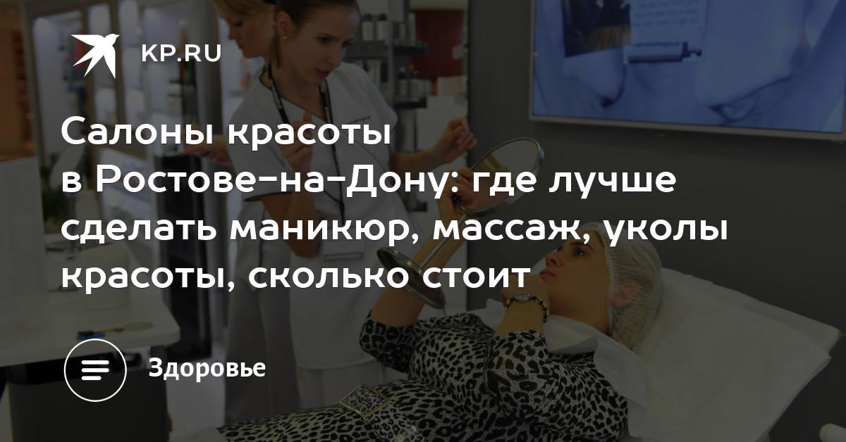 hotel-sdelat-massazh-no-ne-sderzhalsya-trah-v-bolshie-doyki