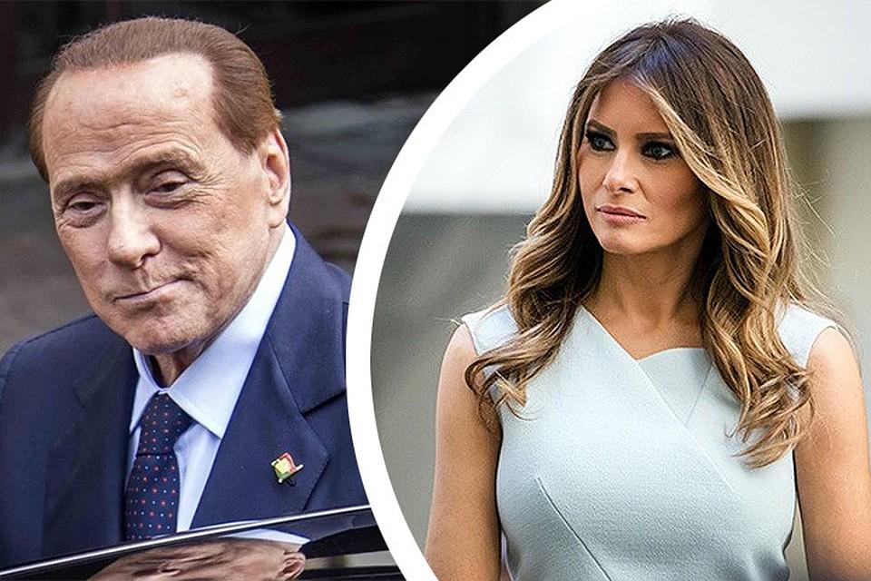"""Сильвио Берлускони: """"В Трампе мне больше всего нравится Меланья"""""""