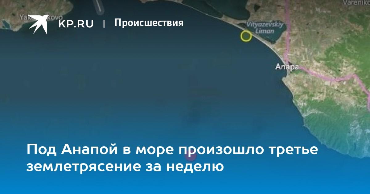 Кто попал в списки выплат финансовой помощи от землетрясения в туве 6 июня 2012 года
