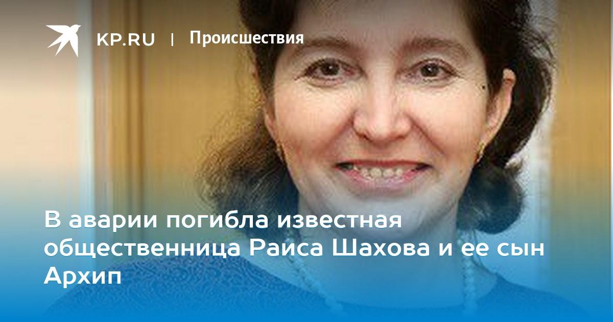 Анастасия Шахова Голые Фото