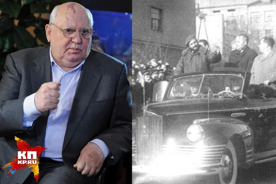 Фиделевская дорога появилась, когда на Урал приехал Фидель Кастро, а закрылась вскоре после того, как по ней проехал Михаил Горбачев.