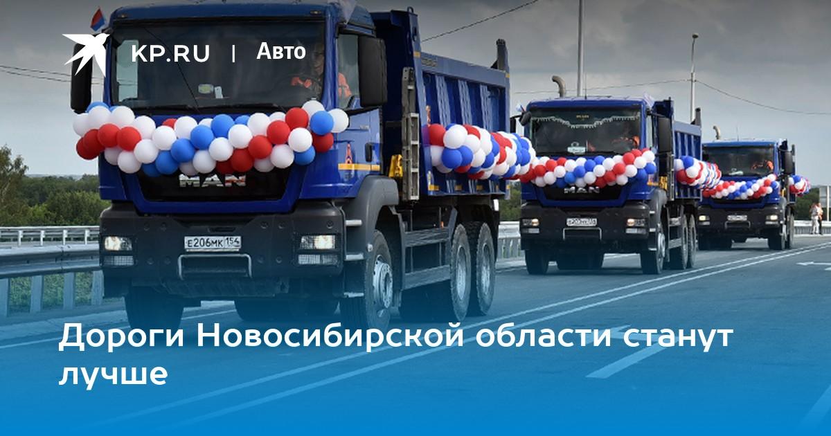 Займ под залог птс в новосибирске надозаймlr 65