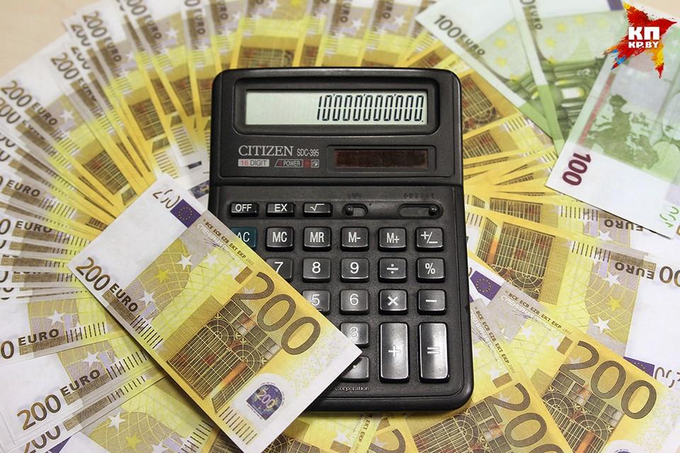 Евро начал дорожать.