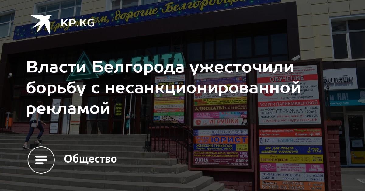 Опиаты Опт Каменск-Уральский