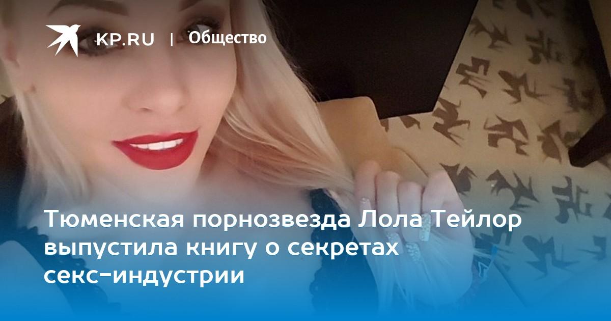 Русское порно с верой в тюмени — pic 3