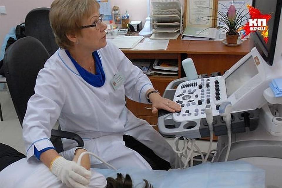 Услуги и цены  Клиника Доктор САН