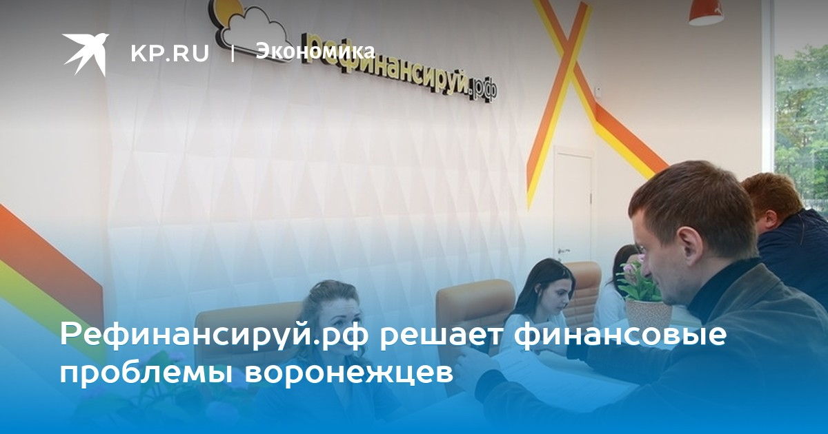 новые онлайн кредиты украины