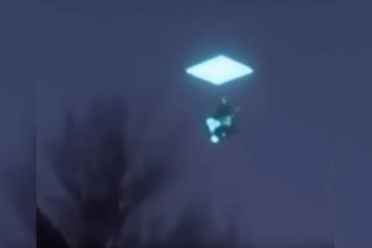 Развенчиваем миф: снятое в Якутии НЛО оказалось совсем не якутским! Фото: стоп-кадр видео