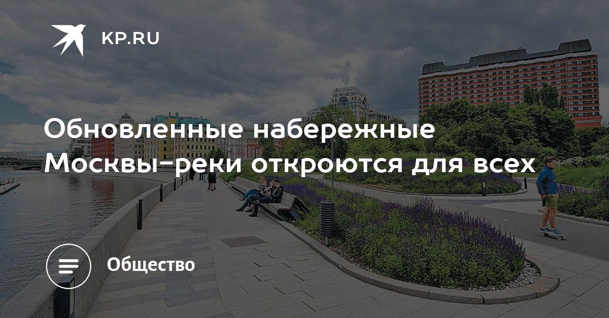 Справка в спортзал Шелепихинский мост медицинская справка водителя в формате ексель