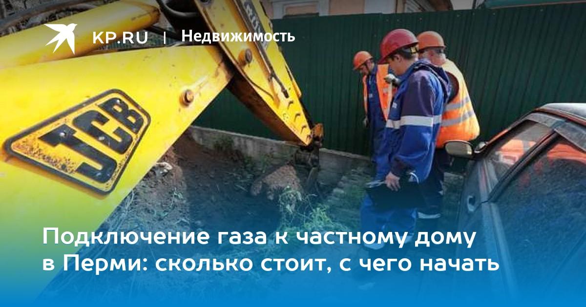 Краснокамск - (34273) 741-46 г.Чусовой - (34256) 433-94 г.Березники.