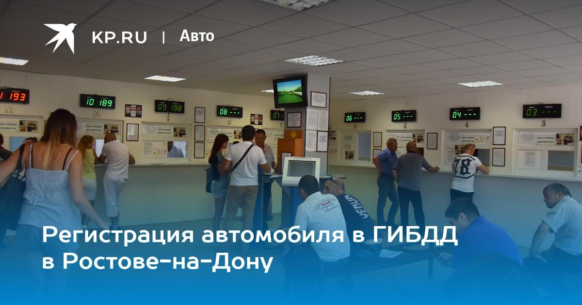 Занять под залог птс Сетуньский 1-й проезд занять под залог птс Шмитовский проезд