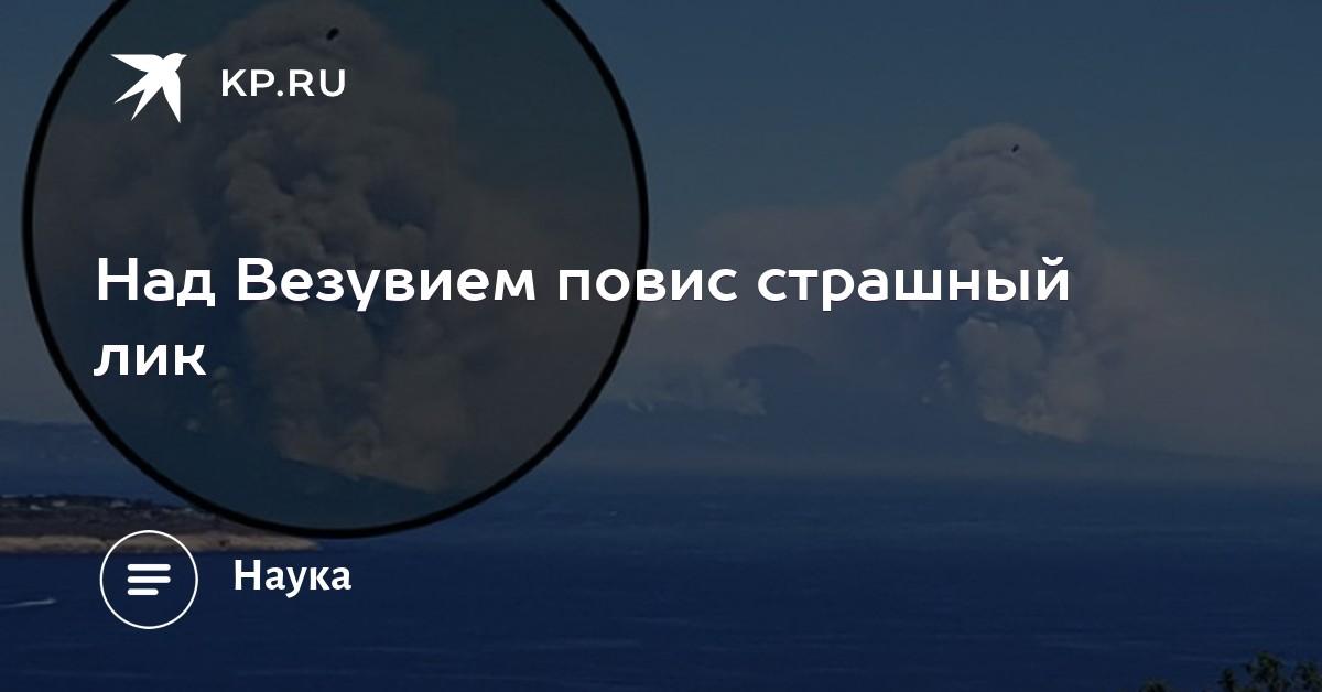 Приложение вулкан Удомл поставить приложение Приложение вулкан Кировгра установить