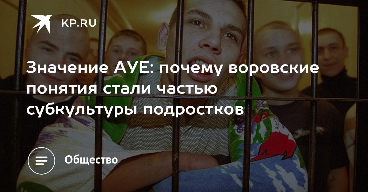 ot-chego-stanovyatsya-pizdolizami-ebem-krasivo-v-popku