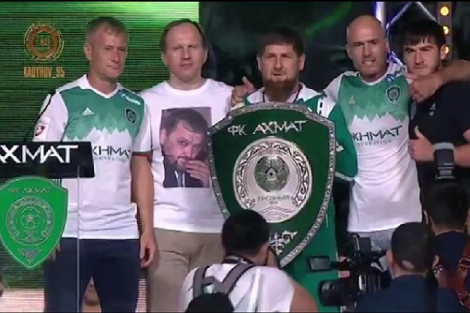 "Рамзан Кадыров представляет логотип клуба ""Ахмат"""