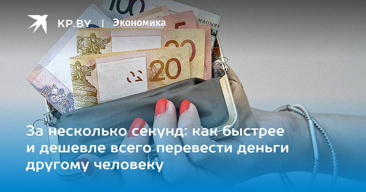 Финансы деньги кредит банки