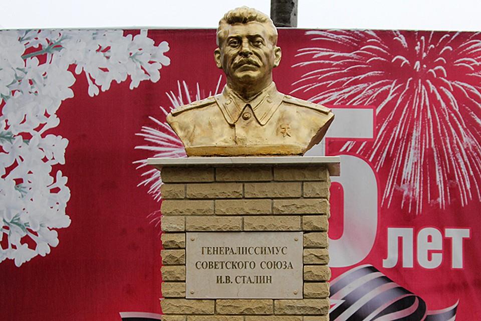 77% молодежи хотят, чтобы Сталин стоял в российских городах