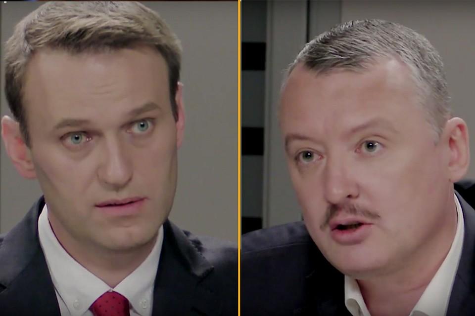 Картинки по запросу Дебаты Стрелков Навальный