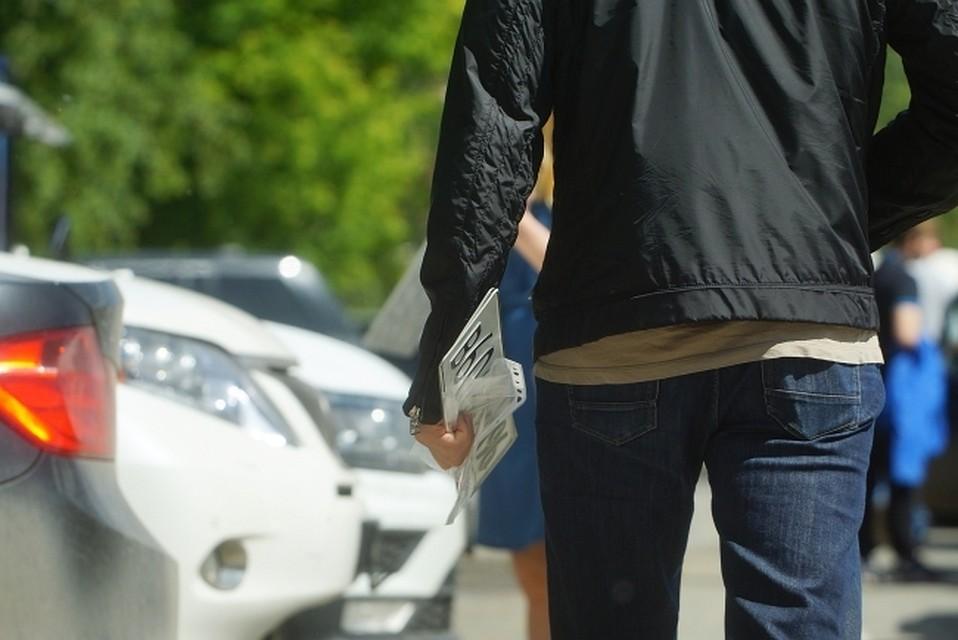 Оформление авто с временной регистрацией регистрация в королеве для граждан рф официально