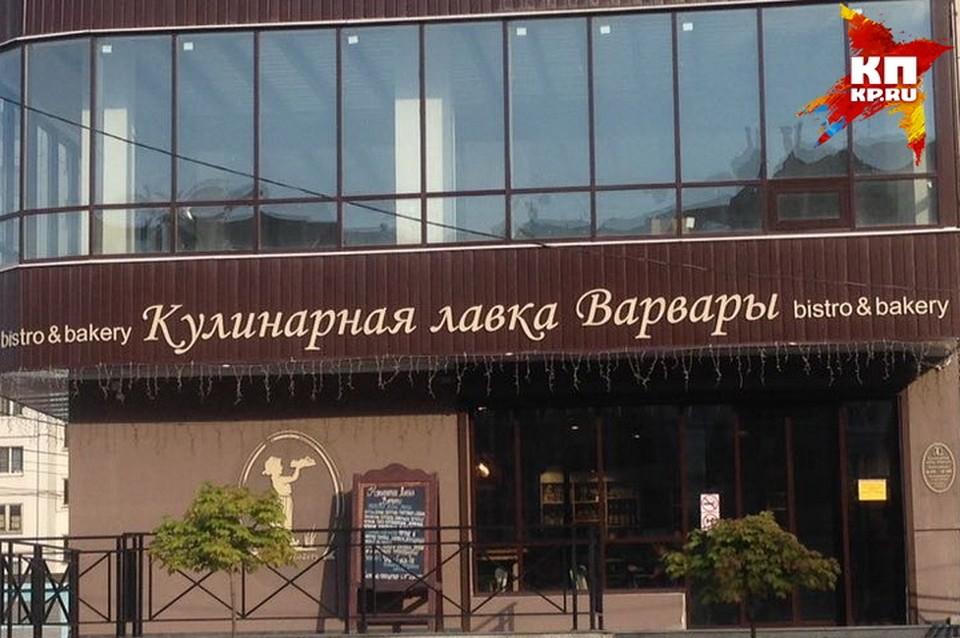 """С воронежского кафе требуют 17 млн """"отступных""""."""