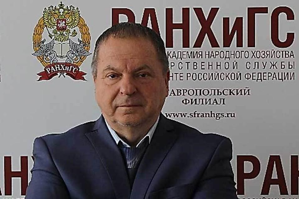 Фото: http://stav.ranepa.ru