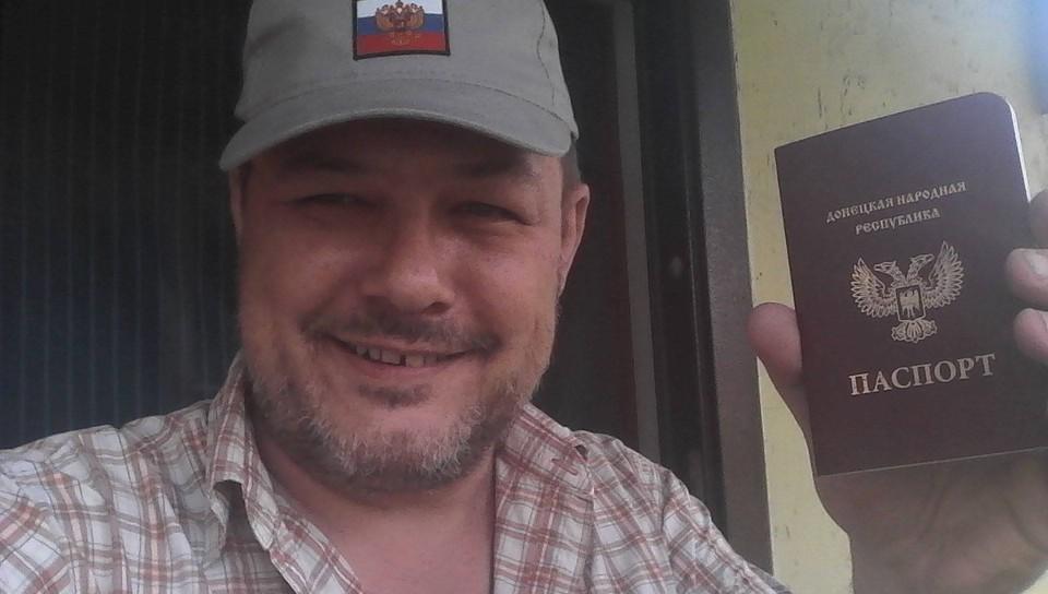 Андрей - гражданин ДНР. Фото: личный архив Андрея