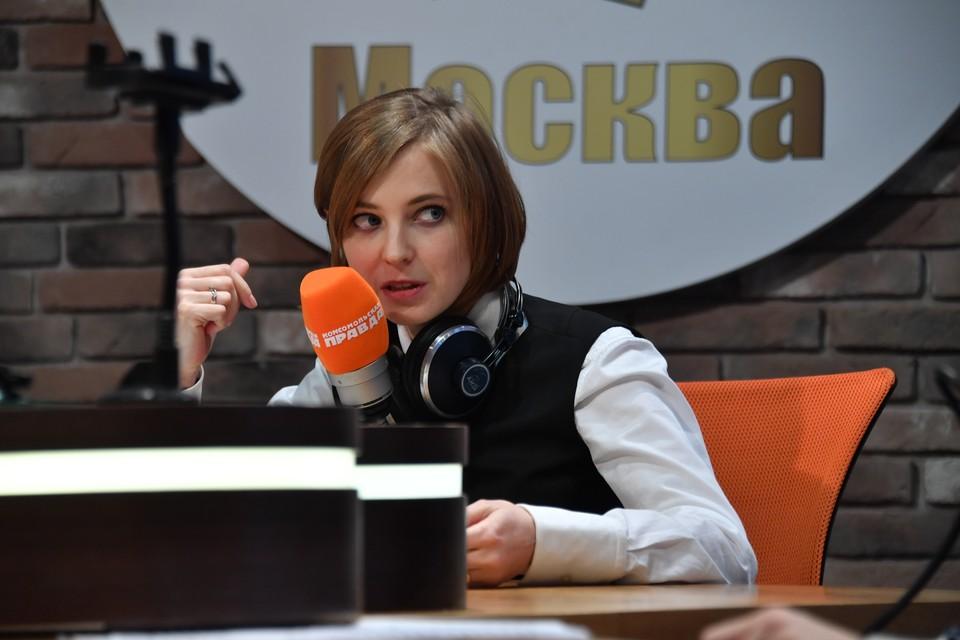 Депутата Наталью Поклонскую оскорбленные верующие уже завалили жалобами.