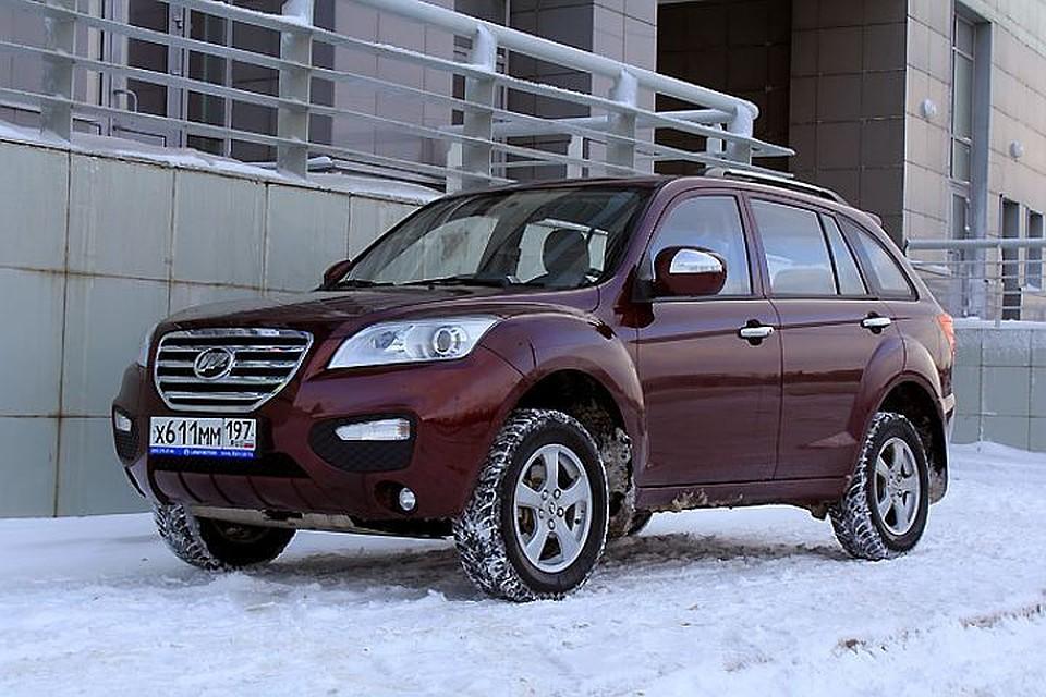 китайские автомобили курск официальный сайт