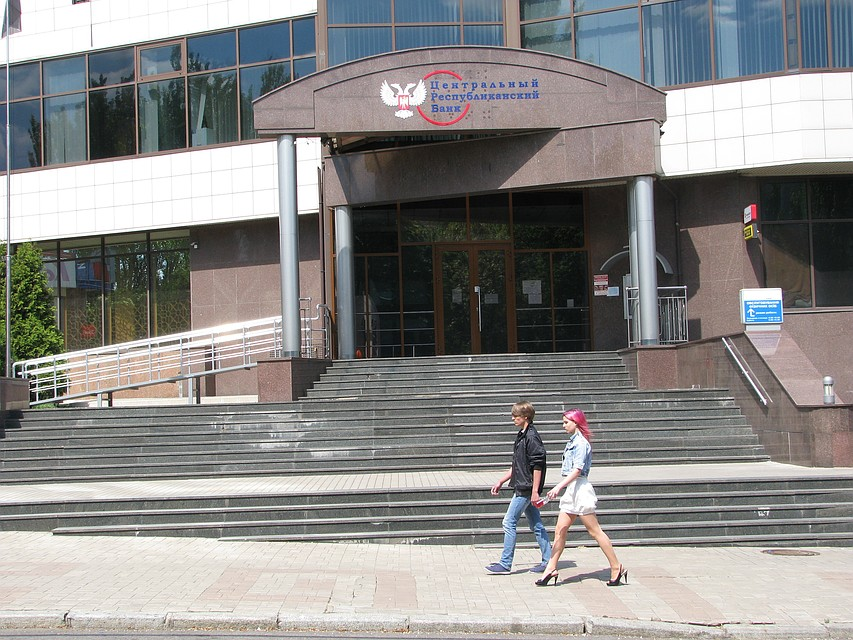 Документы для кредита Мневники улица справка ндфл для ипотеки