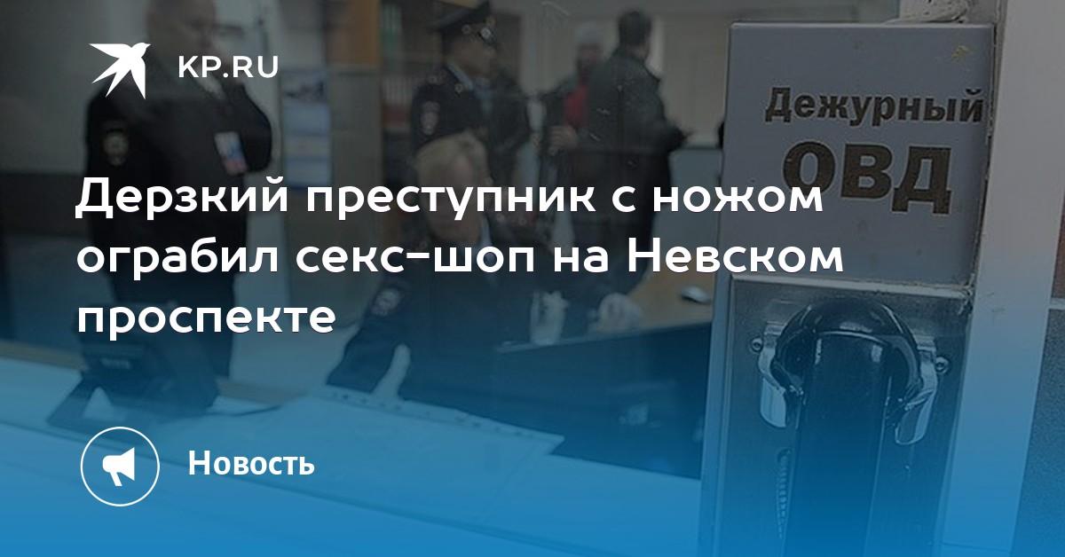 Секс на улице невского видео