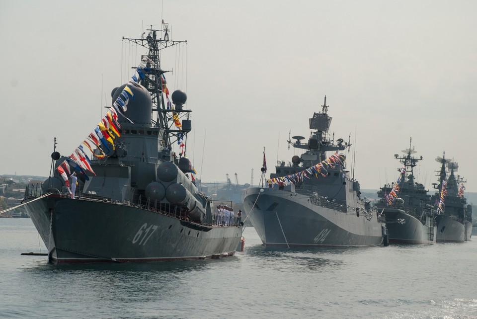 В Севастополе День ВМФ - самый любимый праздник!