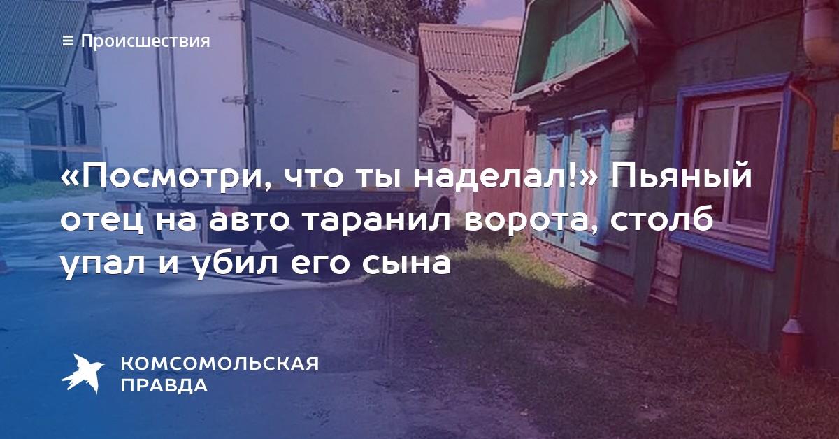Девочки по вызову Новобелицкая улица индивидуалки Замковая