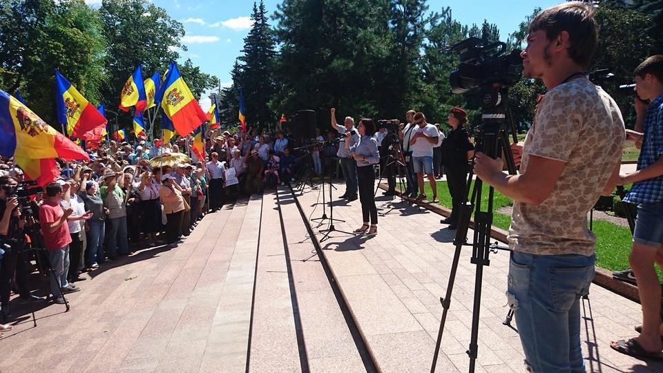 Протест 30 июля.
