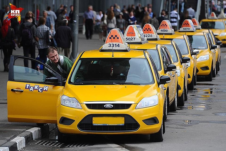 просто, такси в россии компании климат-контроля заботится комфорте