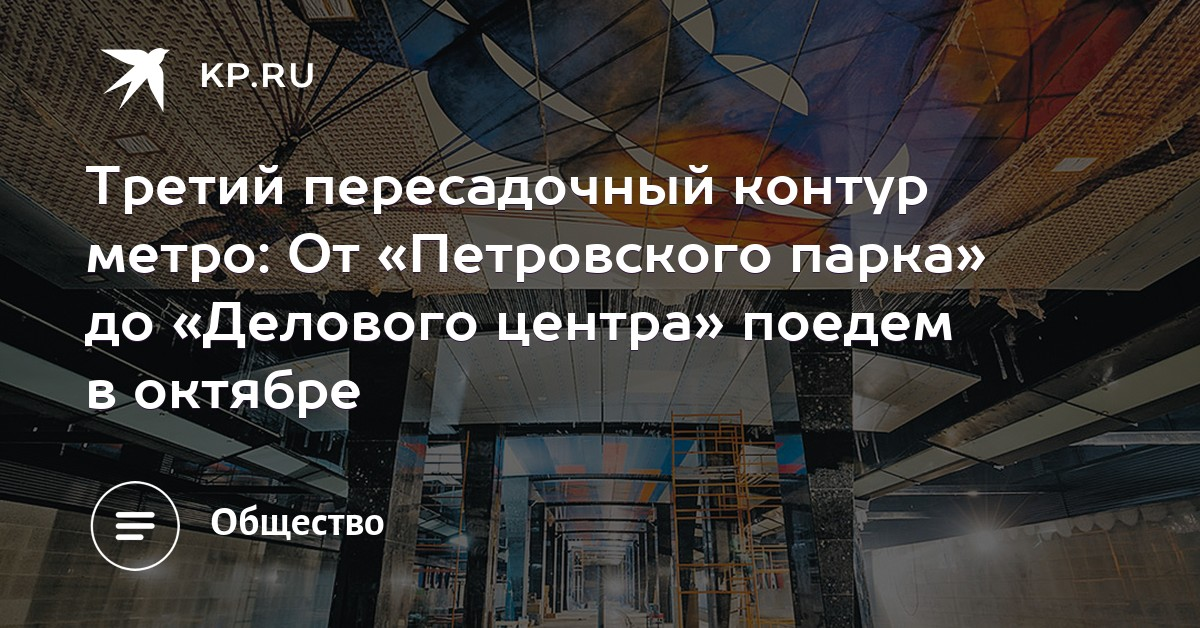 Медицинское заключение о состоянии здоровья Петровский парк Медицинское заключение о состоянии здоровья Улица Шухова