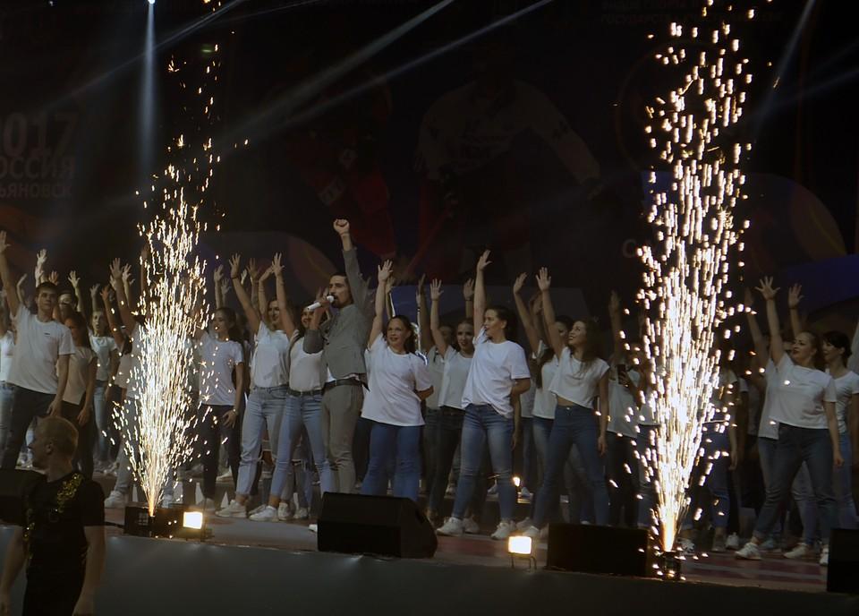 В Ульяновске открылся Фестиваль национальных видов спорта