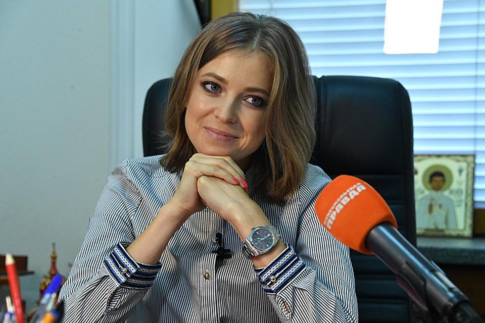 Наталья Поклонская в своем рабочем кабинете в Госдуме