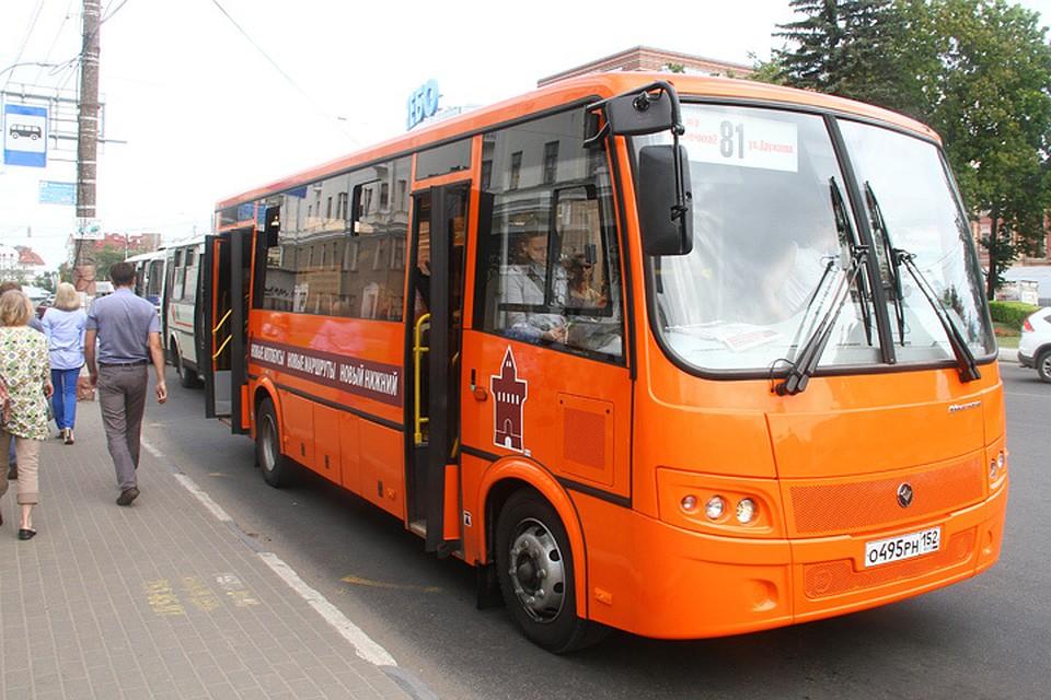 Картинки по запросу автобус нижний новгород