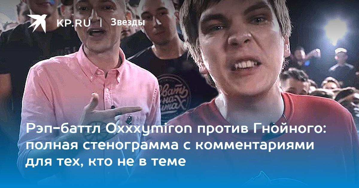 Порно русскую девочку первый раз в попу видео