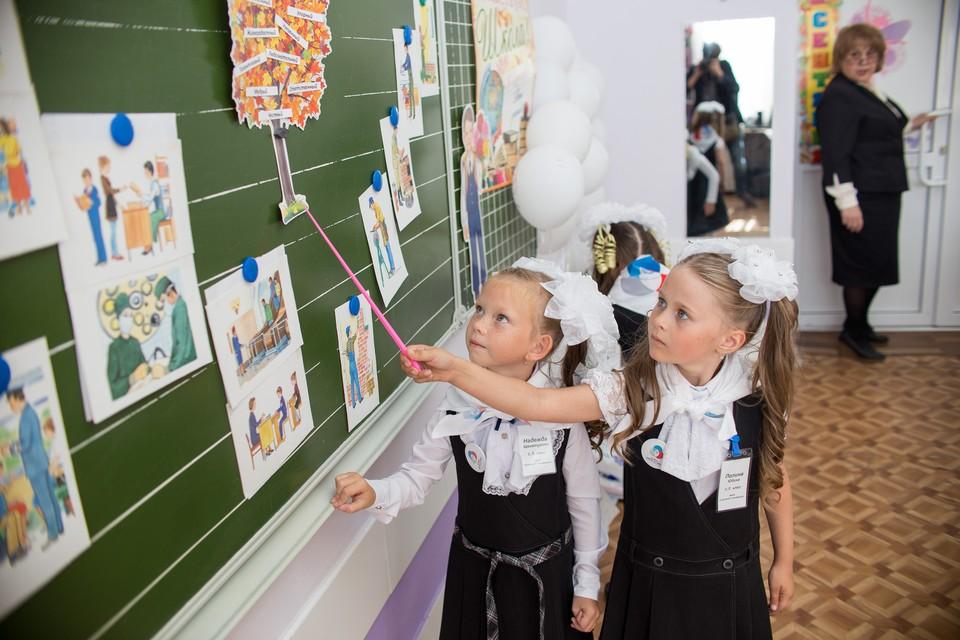 Начало учебного года - волнительное время для школьников.