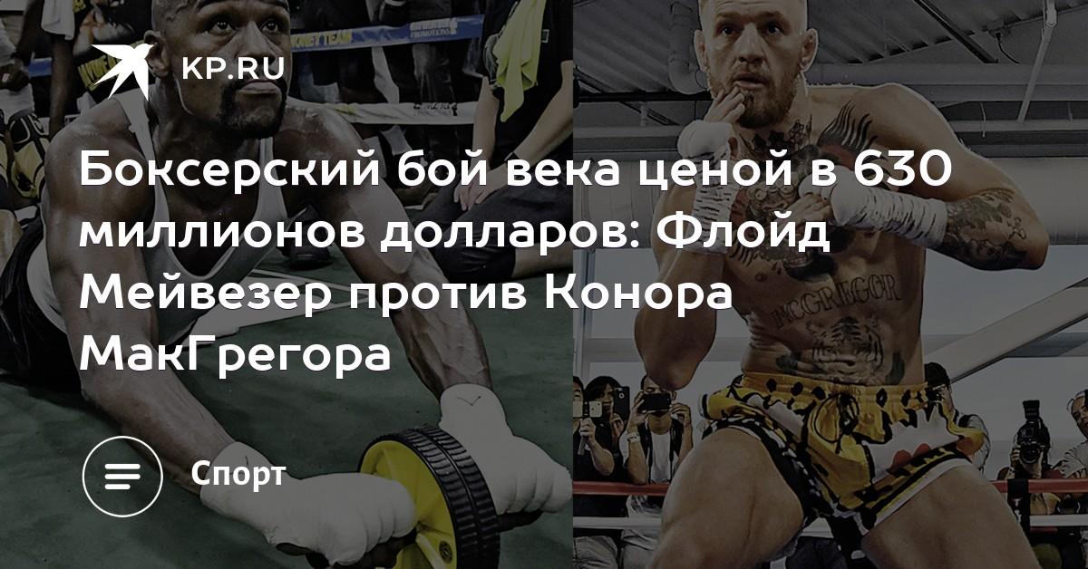 doy-drug-uvidel-menya-v-zhenskoy-odezhde
