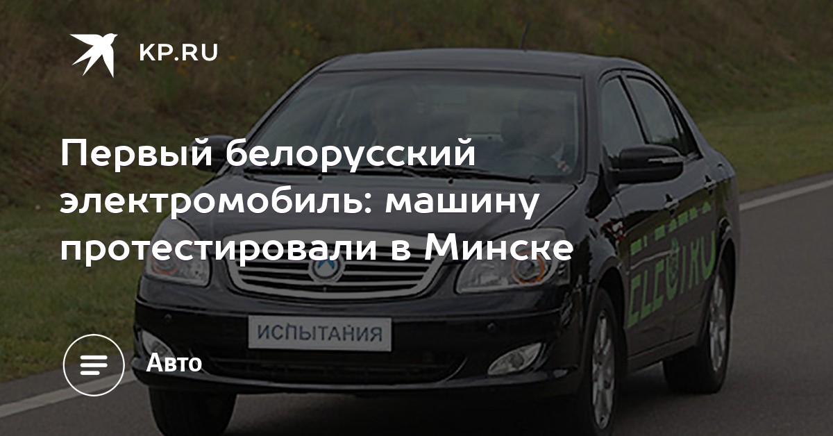 Секс машины в белоруссии