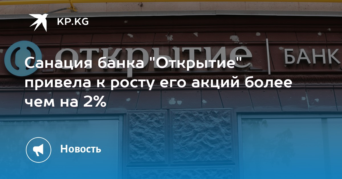 Мигранты в российском малом бизнесе: праймериз лево-патриотических сил совершит прорыв.
